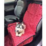 ขาย เบาะคลุมรถยนต์สำหรับสุนัข แผ่นรองกันเปื้อนสำหรับสุนัขในรถยนต์ แผ่นรองกันเปื้อนเบาะรถยนต์สำหรับสุนัข สำหรับเบาะหน้า ลายเมฆ สีแดง Unbranded Generic ผู้ค้าส่ง