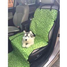 ขาย ซื้อ เบาะคลุมรถยนต์สำหรับสุนัข แผ่นรองกันเปื้อนสำหรับสุนัขในรถยนต์ แผ่นรองกันเปื้อนเบาะรถยนต์สำหรับสุนัข สำหรับเบาะหน้า สีเขียว ลายเมฆ