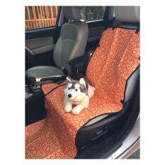 ขาย ซื้อ ออนไลน์ เบาะคลุมรถยนต์สำหรับสุนัข แผ่นรองกันเปื้อนสำหรับสุนัขในรถยนต์ แผ่นรองกันเปื้อนเบาะรถยนต์สำหรับสุนัข สำหรับเบาะหน้า ลายเมฆ สีส้ม