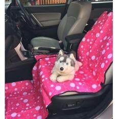 ขาย เบาะคลุมรถยนต์สำหรับสุนัข แผ่นรองกันเปื้อนสำหรับสุนัขในรถยนต์ แผ่นรองกันเปื้อนเบาะรถยนต์สำหรับสุนัข สำหรับเบาะหน้า สีชมพู ลายฟองสบู่ ราคาถูกที่สุด