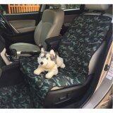 ราคา ราคาถูกที่สุด เบาะคลุมรถยนต์สำหรับสุนัข แผ่นรองกันเปื้อนสำหรับสุนัขในรถยนต์ แผ่นรองกันเปื้อนเบาะรถยนต์สำหรับสุนัข สำหรับเบาะหน้า ลายทหาร
