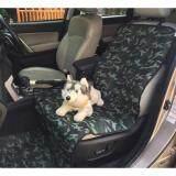 ราคา เบาะคลุมรถยนต์สำหรับสุนัข แผ่นรองกันเปื้อนสำหรับสุนัขในรถยนต์ แผ่นรองกันเปื้อนเบาะรถยนต์สำหรับสุนัข สำหรับเบาะหน้า ลายทหาร Unbranded Generic