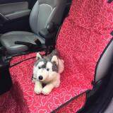 ขาย เบาะคลุมรถยนต์สำหรับสุนัข แผ่นรองกันเปื้อนสำหรับสุนัขในรถยนต์ แผ่นรองกันเปื้อนเบาะรถยนต์สำหรับสุนัข สำหรับเบาะหน้า สีแดง ลายเมฆ Smartshopping ใน ไทย