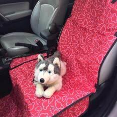 โปรโมชั่น เบาะคลุมรถยนต์สำหรับสุนัข แผ่นรองกันเปื้อนสำหรับสุนัขในรถยนต์ แผ่นรองกันเปื้อนเบาะรถยนต์สำหรับสุนัข สำหรับเบาะหน้า สีแดง ลายเมฆ Smartshopping