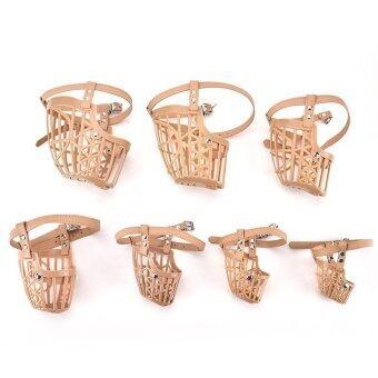 Plastic Dogs Muzzle Basket Design 7 Sizes Anti-biting Adjusting Straps Mask XX-Small - intl