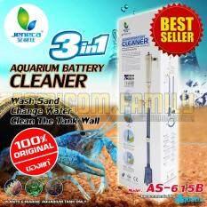 ซื้อ เครื่องทำความสะอาดตู้กุ้ง ตู้ปลา Portable 3In1 รุ่น As 615B รับประกัน 6 เดือน ถูก ใน กรุงเทพมหานคร