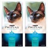 ราคา แพคคู่ ถูกกว่า Pro Plan โปรแพลน อาหารเม็ดสำหรับสำหรับแมวโตทุกสายพันธุ์ อายุ 1 ปีขึ้นไป สำหรับแมวที่มีปัญหาระบบทางเดินปัสสาวะ ขนาด 1 59 กก X 2ถุง Proplan กรุงเทพมหานคร