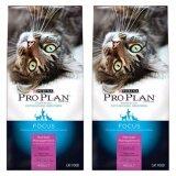 ขาย แพคคู่ถูกกว่า Pro Plan Hairball Management อาหารแมว สูตรควบคุมก้อนขน บำรุงขนและผิวหนัง สำหรับแมวโตอายุ 1 ปีขึ้นไป ขนาด 1 59 กิโลกรัม X 2 ถุง Proplan เป็นต้นฉบับ