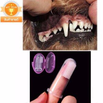 อุปกรณ์ทำความสะอาดฟันสุนัข แปรงขัดฟันสุนัขแปรงสีฟันนิ้วตุ๊กตา ดับกลิ่นปากเคลือบฟันฟันดูแลสุนัขและแมว
