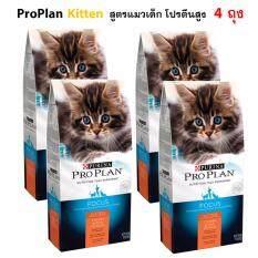 ขาย ซื้อ Proplan Kitten โปรแพลนแมวเด็ก ขนาด 1 59 กก 4ถุง กรุงเทพมหานคร