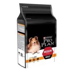 ซื้อ Proplan Medium *d*lt อาหารเม็ดสำหรับสุนัขโต พันธุ์กลาง ขนาด 2 5Kg 2 Units ออนไลน์