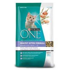 Purina One Healthy Kitten Formula เพียวริน่า วัน สูตรลูกแมว (3 สัปดาห์ - 1 ปี) ขนาด 1.3 กิโลกรัม