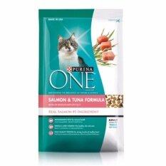 ส่วนลด สินค้า Purina One Salmon Tuna 3 Kg อาหารเม็ดสำหรับแมวโต รสแซลมอนและทูน่า ขนาด 3 กิโลกรัม