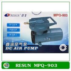 ซื้อ ปั้มลมต่อแบตเตอรี่รถยนต์ Resun Mpq 903