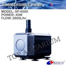 ซื้อ ปั๊มน้ำ Resun Sp 6000 40W 2800L Hr กรุงเทพมหานคร