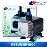 ส่วนลด ปั๊มน้ำ Resun Sp 6000 40W 2800L Hr