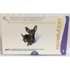 ซื้อ Revolution สุนัข 2 6 5 กก ผลิตภัณฑ์กำจัดเห็บ หมัด และปรสิตครบวงจร 3 หลอด กล่อง Exp 12 2019 ออนไลน์ Thailand