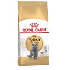 Royal Canin Adult British อาหารแมวโต พันธุ์บริติช ชอร์ตแฮร์ ขนาด 400g ( 2 units )