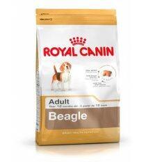 โปรโมชั่น Royal Canin Beagle *d*lt 12 Kg อาหารสุนัขบีเกิ้ล 10 เดือนขึ้นไป 12 กิโลกรัม Royal Canin