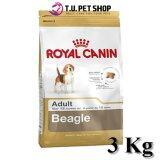 Royal Canin Beagle *d*lt 3Kg อาหารสุนัขแบบเม็ดสำหรับสุนัขพันธุ์บีเกิ้ล อายุ 10 เดือนขึ้นไป ขนาด 3กิโลกรัม ใน ไทย