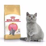 ความคิดเห็น Royal Canin British Shorthair Kitten 400G รอยัลคานิน อาหารลูกแมว สายพันธุ์บริติช ชอร์ตแฮร์ ขนาด 400 กรัม