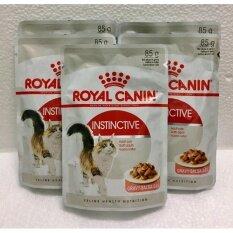ราคา Royal Canin Cat Pouch อาหารเปียกแมว Instinctive Gravy 85G X5ซอง ที่สุด