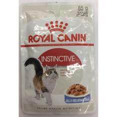 ราคา Royal Canin Cat Pouch อาหารเปียกแมว Instinctive Jelly 85G จำนวน 12 ซอง Royal Canin