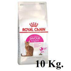 Royal Canin Exigent 35/30 Savour sensation 10 Kg. สูตรสำหรับแมวที่เลือกกินอาหารจากรูปร่างเม็ดอาหารและการเคี้ยว ขนาด 10 กิโลกรัม
