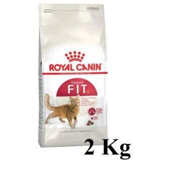 Royal Canin Fit 32 2 Kg โรยัลคานิน อาหารสำหรับแมวโตอายุ 1 ปีขึ้นไป ขนาด 2 กิโลกรัม-
