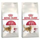 ซื้อ Royal Canin Fit อาหารแมวโต 1 ปีขึ้นไป ขนาด 4Kg 2 Units Thailand