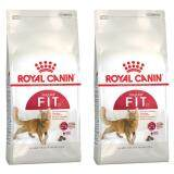 ขาย Royal Canin Fit อาหารแมวโต ขนาด 2Kg 2 Units ใหม่