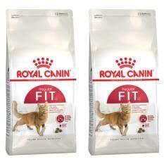 ซื้อ Royal Canin Fit อาหารแมวโต ขนาด 2Kg 2 Units ถูก