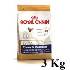 ส่วนลด Royal Canin French Bulldog Junior 3Kg อาหารสุนัขแบบเม็ด สำหรับลูกสุนัขพันธุ์เฟรนซ์บลูด๊อก ช่วงหย่านม 12 เดือน ขนาด 3กิโลกรัม ไทย