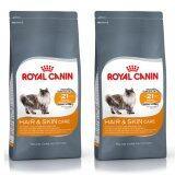 ราคา Royal Canin Hair Skin 400G X 2 Units อาหารสำหรับแมวโตที่ต้องการบำรุงขนและผิวหนัง ขนาด 400 กรัม 2 ถุง Royal Canin ออนไลน์