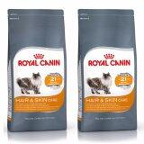 ขาย Royal Canin Hair Skin อาหารแมวโต เน้นบำรุงเส้นขน และผิวหนัง ขนาด 400G 2 Units Royal Canin ออนไลน์