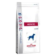 ซื้อ Royal Canin Hepatic Canine อาหารสุนัข โรคตับ ขนาด 6Kg Royal Canin ถูก
