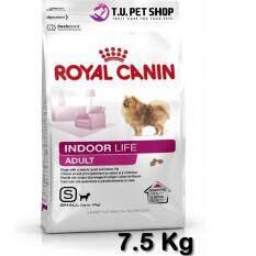 ราคา ราคาถูกที่สุด Royal Canin Indoor Life *D*Lt 7 5 Kg อาหารสำหรับสุนัขพันธุ์เล็กเลี้ยงในบ้าน 10 เดือน 8 ปี ขนาด 7 5 กิโลกรัม
