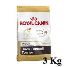 ซื้อ Royal Canin Jack Russel Terrier *d*lt 3Kg อาาหารสุนัขแบบเม็ด สำหรับ สุนัขพันธุ์แจ็ค รัสเซล เทอร์เรีย อายุ 10 เดือนขึ้นไป ขนาด3กิโลกรัม ออนไลน์