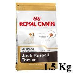 ราคา Royal Canin Jack Russel Terrier Junior 1 5Kg อาาหารสุนัขแบบเม็ด สำหรับ ลูกสุนัขพันธุ์แจ็ค รัสเซล เทอร์เรีย ช่วงหย่านม 10 เดือน ขนาด 1 5กิโลกรัม ออนไลน์ ไทย