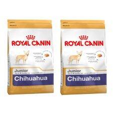 ขาย Royal Canin Junior Chihuahua อาหารลูกสุนัข พันธุ์ชิวาว่า ขนาด 500G 2 Units ออนไลน์ ใน Thailand