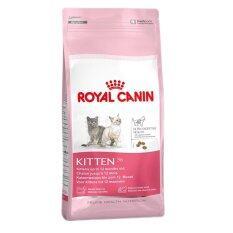 ขาย Royal Canin Kitten อาหารสำหรับลูกแมว อายุ 4 12 เดือน 4Kg ราคาถูกที่สุด