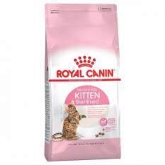 ราคา Royal Canin Kitten Sterilisedลูกแมวทำหมัน400G ใหม่