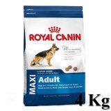 ราคา Royal Canin Maxi *d*lt 4Kg อาหารสุนัขแบบเม็ด สำหรับสุนัขพันธุ์ใหญ่ อายุ 15 เดือน 5 ปี ขนาด 4กิโลกรัม ราคาถูกที่สุด