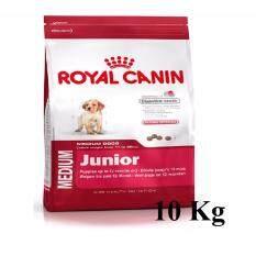 ขาย ซื้อ Royal Canin Medium Junior 10 Kgs รอยัลคานิน อาหารสุนัขแบบเม็ด สำหรับลูกสุนัขพันธุ์กลาง ขนาด 10 กิโลกรัม ใน ไทย