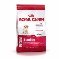 ราคา Royal Canin Medium Junior อาหารลูกสุนัข พันธุ์กลาง ขนาด 1Kg ถูก