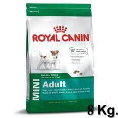 ราคา Royal Canin Mini *D*Lt 8 Kg รอยัล คานิน อาหารเม็ด สำหรับสุนัขโต พันธุ์เล็ก อายุ 10 เดือน 8 ปี ขนาด 8 กิโลกรัม เป็นต้นฉบับ Royal Canin