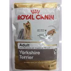 ซื้อ Royal Canin Pouch Yorkshire Terrier อาหารเปียกสำหรับสุนัข พันธุ์เยอร์ไชร์ เทอร์เรีย 85G 8 Units ถูก