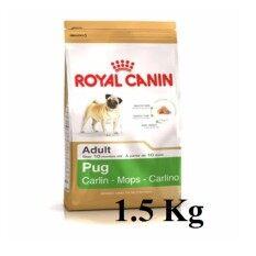 ขาย Royal Canin Pug *d*lt 1 5Kg อาหารสุนัขแบบเม็ด สำหรับสุนัขพันธุ์ปั๊กอายุ 10 เดือนขึ้นไป ขนาด 1 5กิโลกรัม Royal Canin เป็นต้นฉบับ