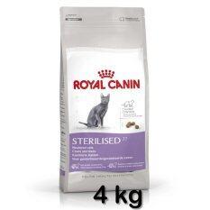 ราคา Royal Canin Sterilised อาหารสำหรับแมวโต หลังทำหมัน อายุ1ปีขึ้นไป ขนาด 4 กิโลกรัม ราคาถูกที่สุด