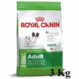 Royal Canin X Small *d*lt 3Kg อาหารสุนัขแบบเม็ด สำหรับสุนัขโตพันธุ์ขนาดจิ๋ว น้ำหนักตัวเมื่อโตเต็มวัยไม่เกิน 4 กิโลกรัม ช่วงอายุ 10 เดือน 8 ปี ขนาด 3กิโลกรัม ใน ไทย